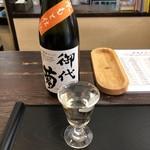 95738299 - 御代菊 山乃かみ