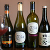 Restaurant~足跡~ - ドリンク写真:ビール、海外ビール、ワイン、焼酎、日本酒、カクテルなど