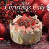チャンドラ - 料理写真:2018クリスマスケーキ