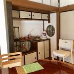 ゆずカフェ - 和室