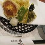 創作料理 菜 - 野菜の天ぷら