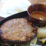 Hidamari - 石窯焼きハンバーグ