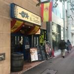 エル・チャテオ - お店の外観