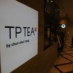 TP TEA - 店頭