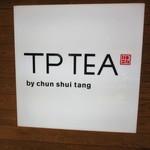 TP TEA - 看板
