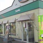 フタバ屋 - お店