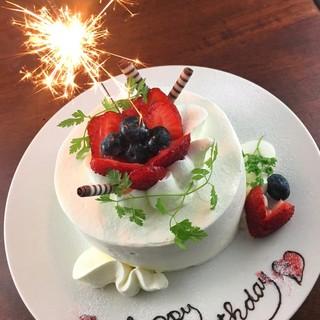 ★誕生日や記念日に♪ホールケーキやデザートプレートも♪
