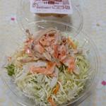 95756827 - ごぼうサラダ(130円)