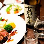 京の野菜とジビエの町家レストラン むすびの - 齋藤酒造の英勲古都千年とのマリアージュ