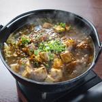 辣醤中華 味くら - 四川麻婆豆腐鍋