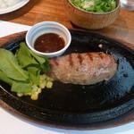 ジャンジャン - 宮古牛おろしハンバーグ