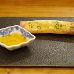 佳肴岡もと - 太刀魚と松茸のパートフィロ奉書焼き