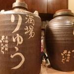 和 - 9/2011 たまに飲んでも焼酎