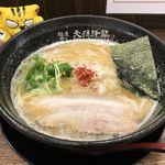 麺屋 天孫降臨 - 天孫らー麺しお730円(税込)