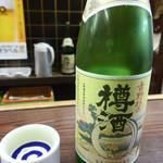 (有)旭屋酒店 - 吉野杉の樽酒