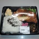 おてんとう - 料理写真:大きなさくさくチキン竜田揚げ弁当(みぞれあん)