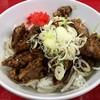 とん平食堂 - 料理写真:ハラミ丼