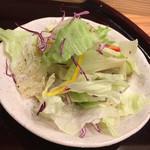 天ぷら 花れ 吉祥寺 - ランチは生野菜サービス