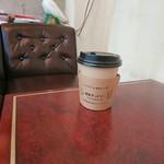 喫茶ランドリー -