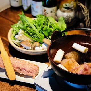 鍋の季節到来!名物の塩鍋と毎日変わる一品料理をお愉しみ下さい