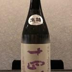 日本酒Bar やわらぎ - 十四代 純米吟醸 赤磐雄町