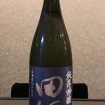 日本酒Bar やわらぎ - 田酒 純米吟醸 山田穂