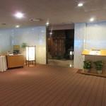 和食 や彦 - ホテルオークラ新潟の3階にある日本食レストランです。