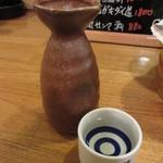 さえ丸おじさんの店 - 花の舞 辛口 一合 430円