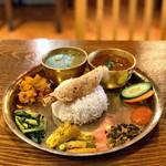 Nepal STATION -