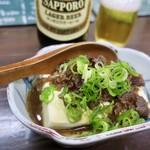 平野屋精肉店 - 肉豆腐 350円