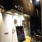 アイスランドラム肉の店OZ -