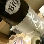 95783695 - 岐阜の地酒