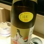 95783696 - 岐阜の地酒