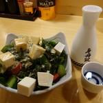 や台ずし - 豆腐とワカメのサラダ431円