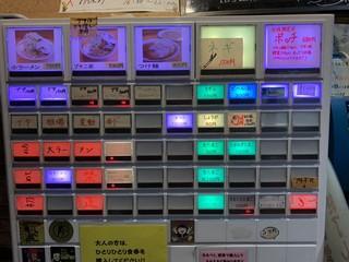 ラーメン二郎 - 【2018.11.1】券売機。