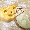 ベーカリーショパン - 料理写真: