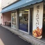 95789698 - 店構え(^∇^)