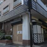 芳べえ - 店舗外観(開店前)。