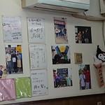 お好み焼き ロンちゃん - 店内に、取材の写真・サインが