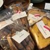 ヨムパン - 料理写真:職場の同僚に買った5品(2018.11.3)