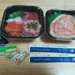 宮崎 丼丸 - どんまる丼(ネタ大盛760円)、炙りサーモン甘エビ(540円)
