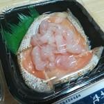 宮崎 丼丸 - 炙りサーモン甘エビ(並盛540円)