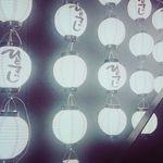 名古屋もつ焼き ひとすじ - ひとすじ提灯が目印入口  大須観音店 大須仁王門通り restaurants