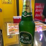 999 - タイビール