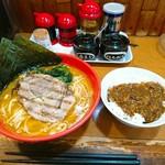 ラーメン横浜家 - Aセット(ラーメン並、茶碗カレー)        ¥750