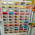 """ラーメン横浜家 - 安くて美味しいですよwww( ̄∇ ̄ノノ""""パチパチパチ!!"""