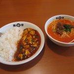 陳麻家 - 陳麻飯+担々麺セット(3辛)