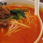 陳麻家 - スープが真っ赤…(^^;)