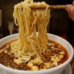 SHIBIRE NOODLE 蝋燭屋 - 麻婆麺(倍辛) 1000円 +  大盛 100円 +  辣油激増し 100円