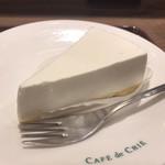 95805371 - クリームチーズケーキ